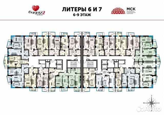 1-к квартира, 39.9 м², 14/25 эт. купить 7