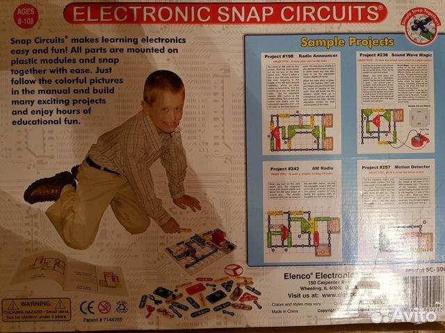Электронный конструктор Знаток 300  89054266899 купить 3