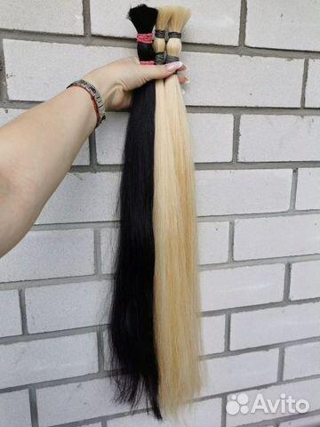 Haarverlängerungen  89005137348 kaufen 3