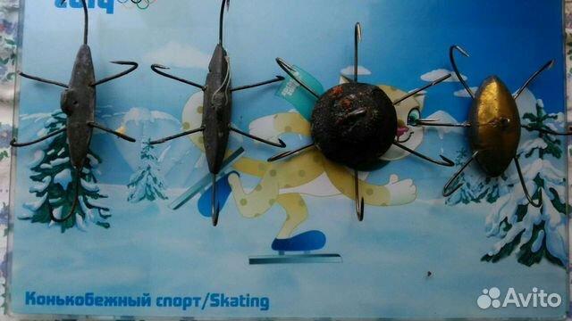 Блесна для зимней рыбалки  89144265743 купить 1