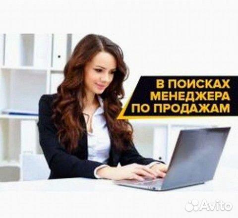 Работа онлайн санкт петербург история бюстгальтера фото