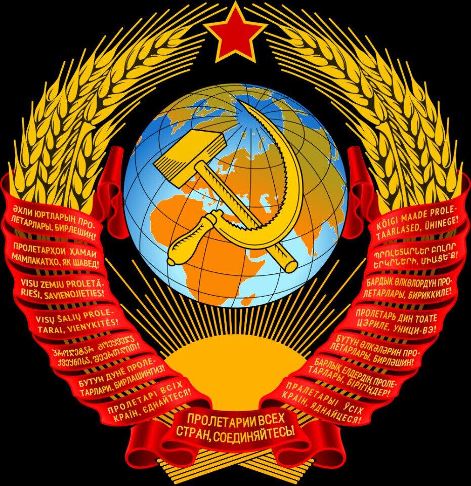 Рисуем открытки, картинки с советской символикой на телефон