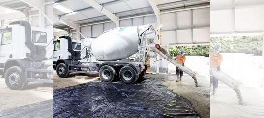 Серпухов куплю бетон как приготовить цементный раствор для кладки