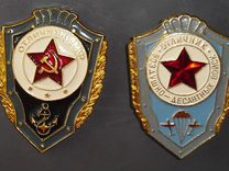 Отличник вмф СССР + Отличник вдв СССР