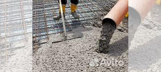бетон в красноперекопске