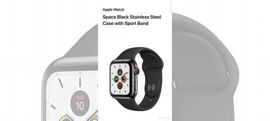 Apple Watch Series 5 Stainless 44/40mm White/Black купить в Москве | Личные вещи | Авито