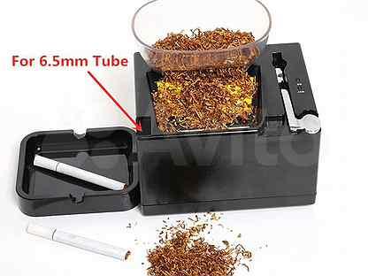 Купить сигареты табак на авито заказать недорого электронную сигарету
