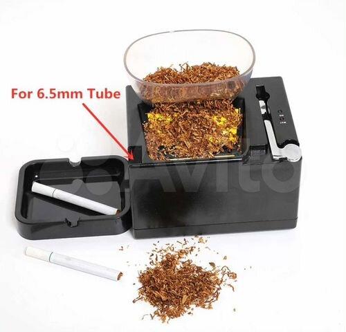 Табак для набивки сигарет купить в москве табак для кальяна москва оптом купить дешево