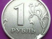 Брак монет скол