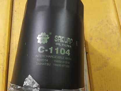 Фильтр Sakura C-1104