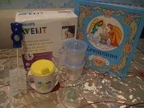 Молокоотсос,ёршик,поильник,контейнеры,книга
