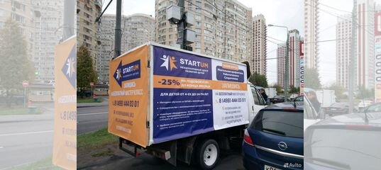 Реклама на авто бизнес план новинки идеи и бизнес