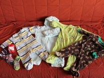 Одежда пакетом на мальчика