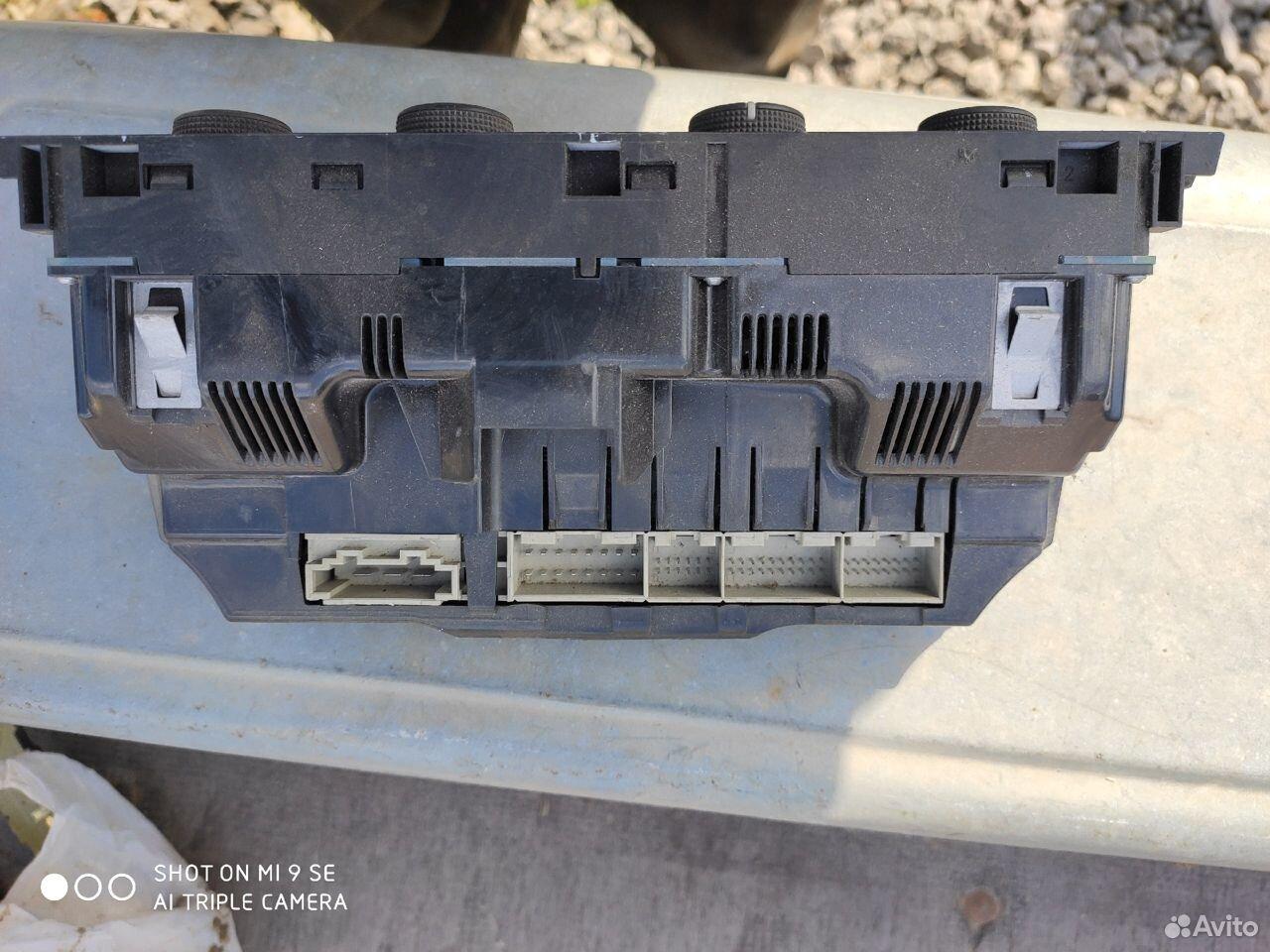 Блок управления климатической установкой Audi A6  89115022336 купить 2