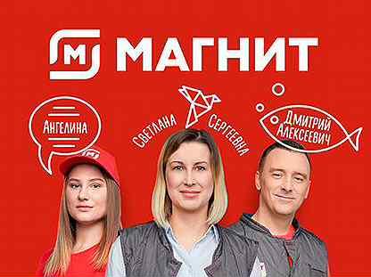 Работа для девушек без опыта работы во владимире работа для девушек эскорт новосибирск