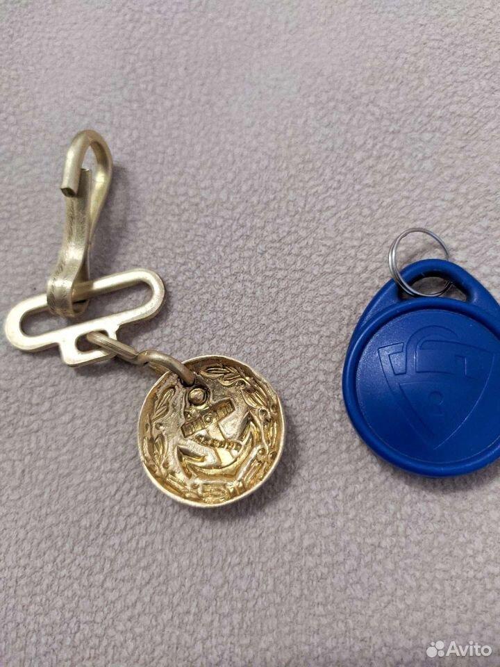 Вмф латунь брелок для ключей