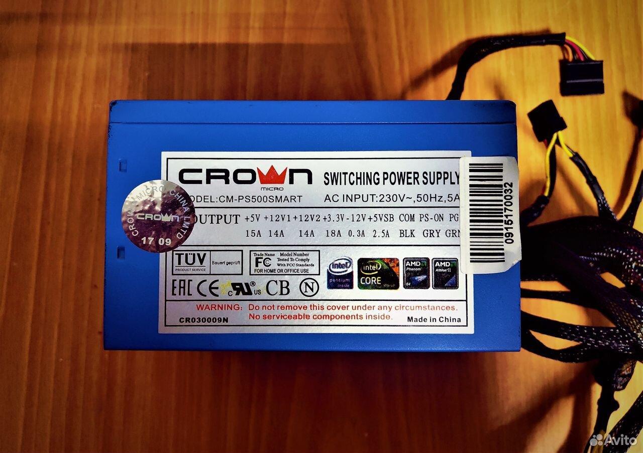 Блок питания 500W Crown CM-PS500smart  89538085333 купить 1