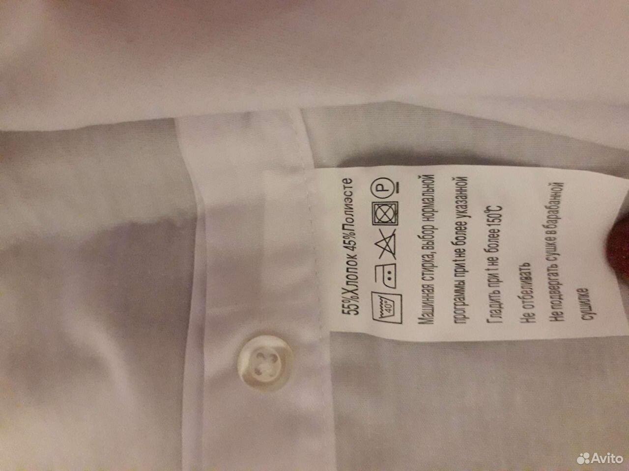 Рубашки/новые  89518532037 купить 5