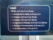 Набор головок 105 штук duro германия