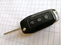 Ключ Форд Мондео 5 Ford Mondeo 5, KA, Galaxy S-Max