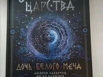 Книги различных авторов
