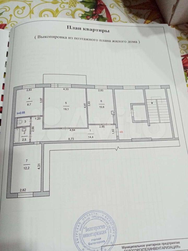 3-к квартира, 70 м², 6/6 эт.