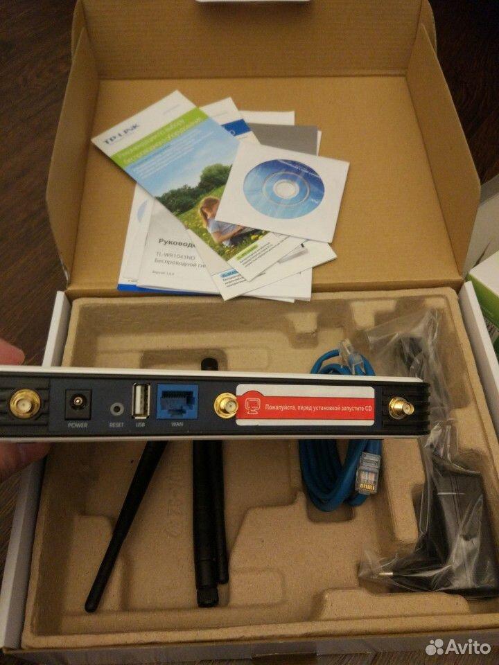Роутер гигабитный TP-Link TL-WR1043ND (Новый)  89886994444 купить 6