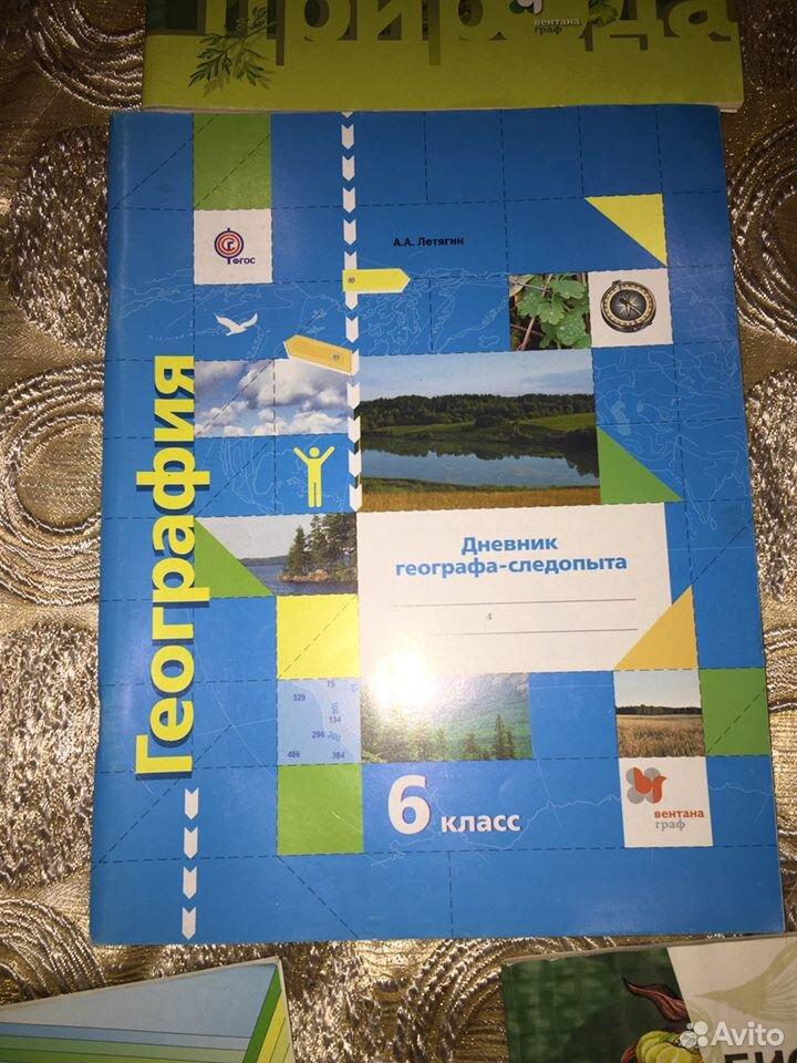 Тетради за 6 класс На печатной основе  89673186198 купить 2