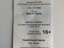 Alice In Chains билет на концерт