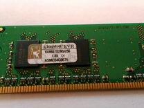 Оперативка Kingston ddr2 667Mhz(5300) 1Gb