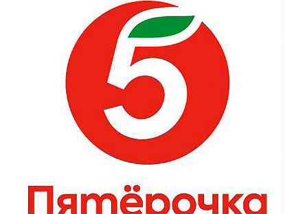 Работа по вемкам в каменск шахтинский работа с ежедневной оплатой в иркутске для девушек