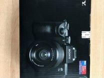 Sony Alpha A7 M3 Kit 28-70 OSS