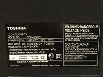 ЖК Телевизор Toshiba Regza 37AV500PR