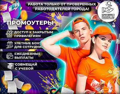 Работа для девушек с ежедневной оплатой краснодар работа в санкт петербурге для девушек без опыта
