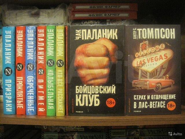 бойцовский клуб москва 24