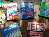 Книги для подготовки к егэ. Русский язык, литерату