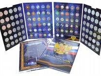 Альбом с монетами гвс россии