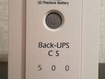 Источник бесперебойного питания APC Back UPS 500