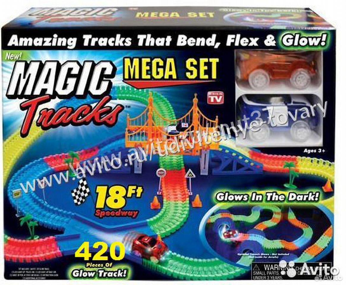 Magic tracks светящийся трек 420 деталей  89051063337 купить 2