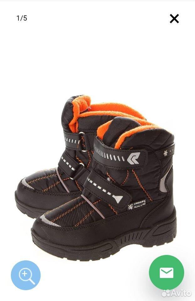 Ботинки Crosby  89506500511 купить 1