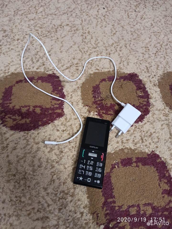 Сотовый телефон explay кнопочный