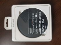 Беспроводное зарядное устройство SAMSUNG Wireless