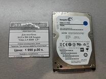 """Жесткий диск для ноутбука 500Gb Seagate 2,5"""" — Товары для компьютера в Краснодаре"""