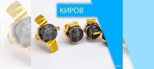 Скупка часов киров женские часы продать наручные