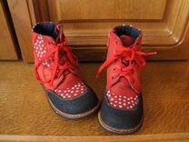 56fd22036 Обувь для девочек - купить зимнюю и осеннюю обувь в Томске на Avito
