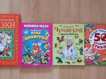 Детские книги новые