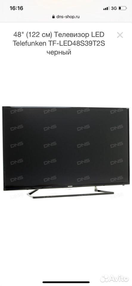 Продам телевизор telefunken tf-led48s39t2s  89144999935 купить 1
