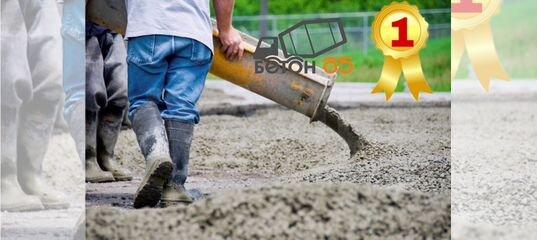 Купить бетон в махачкале цены с доставкой запад бетон