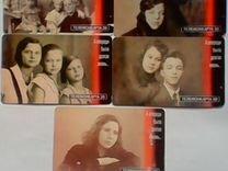 Телефонные карты № 10