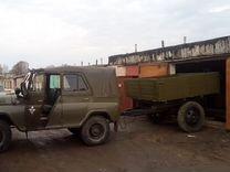 Прицеп на базе газ 51 военный С хранения